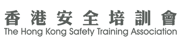 The Hong Kong Safety Training Association